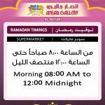 ansar ramadan timings 1