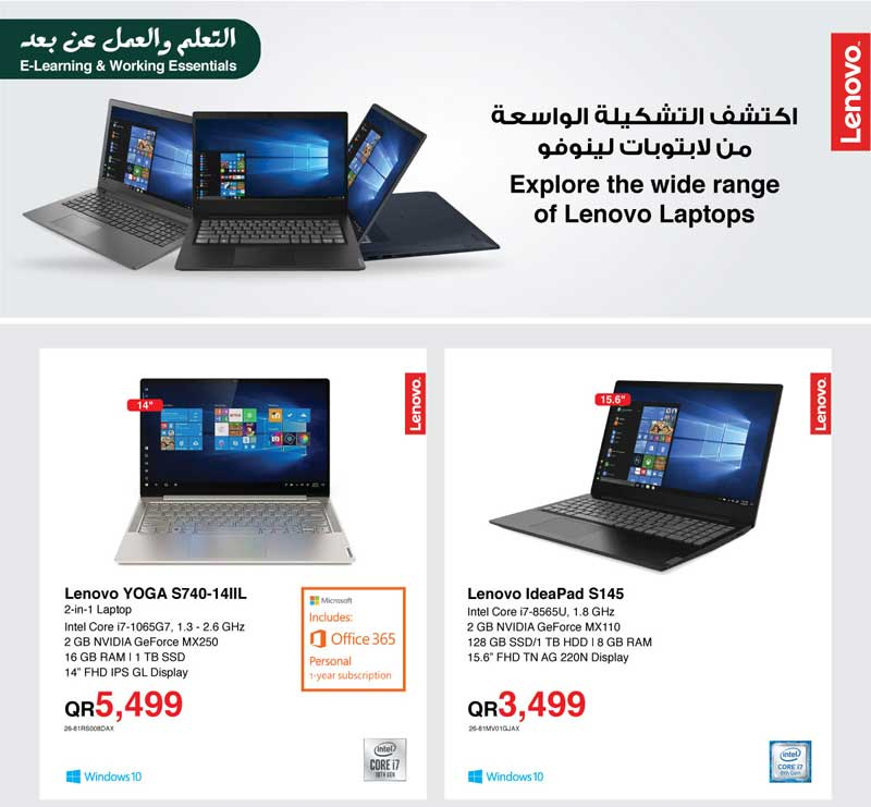 jarir-lenovo-laptops-26-Apr
