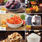 Lulu Ramadan Kareem offers 7