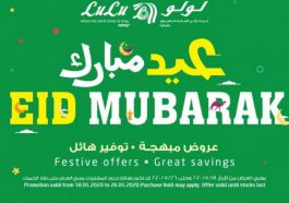 lulu EID offers