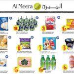 al meera ramadan 3