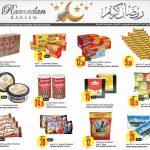 al meera ramadan 5