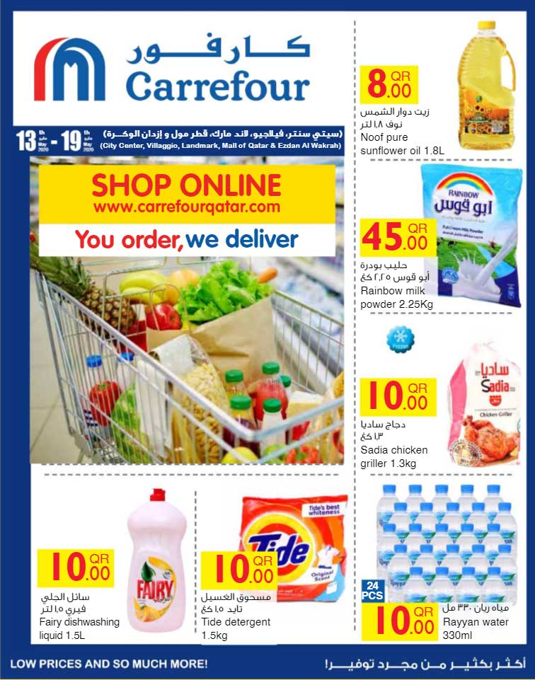 carrefour-weekly Offers 1