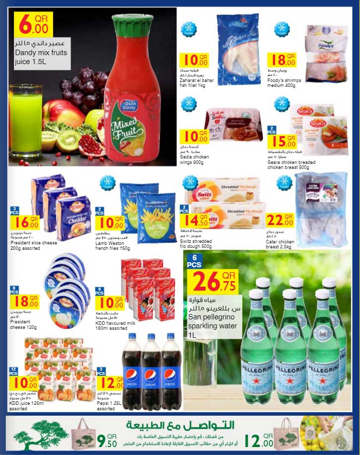 carrefour-weekly Offers 3