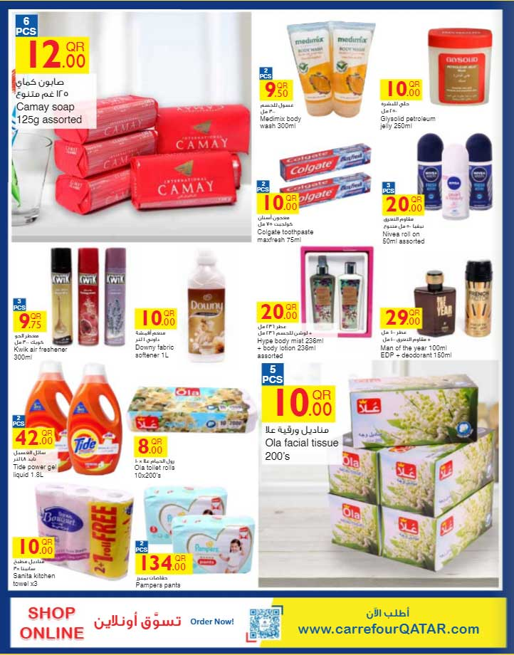 carrefour-weekly Offers 4
