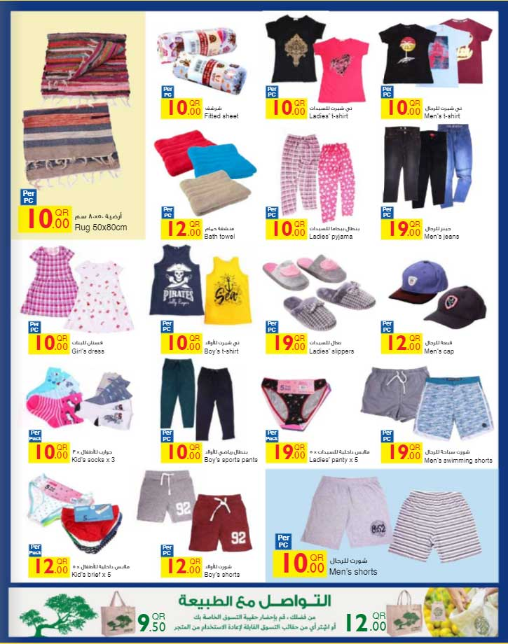carrefour-weekly Offers 5