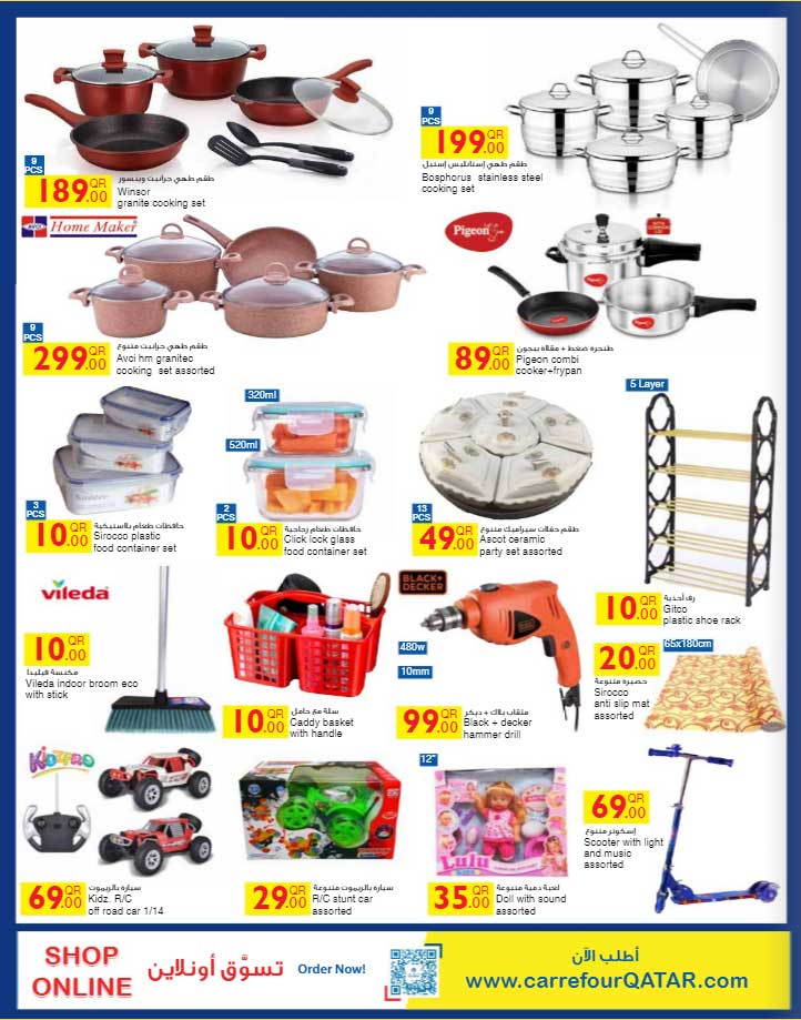 carrefour-weekly Offers 6