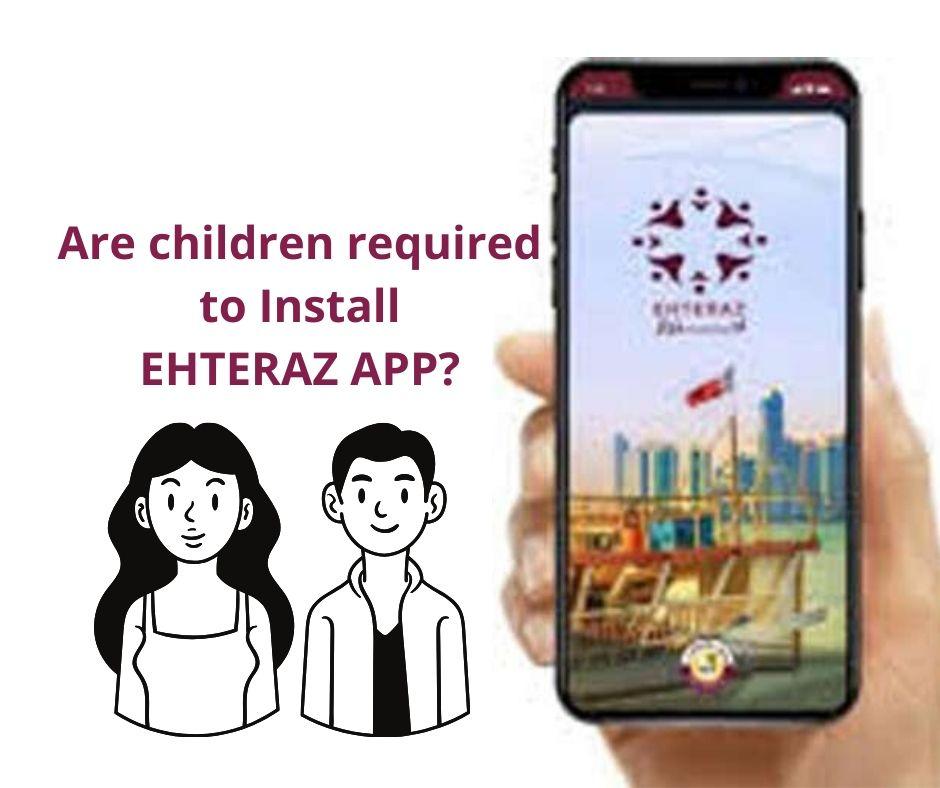 EHTERAZ App
