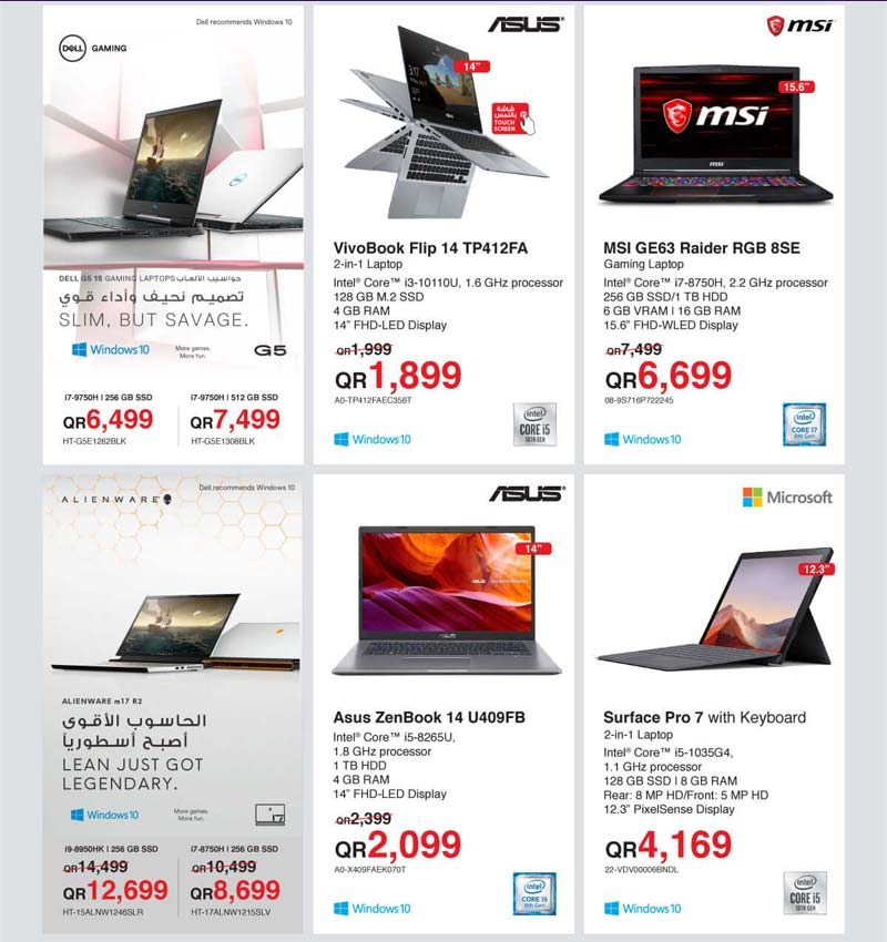 Laptop offers 1