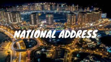 National Address