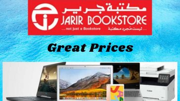 Jarir Bookstore in Qatar