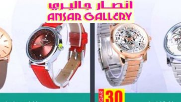 Ansar Gallery Offers