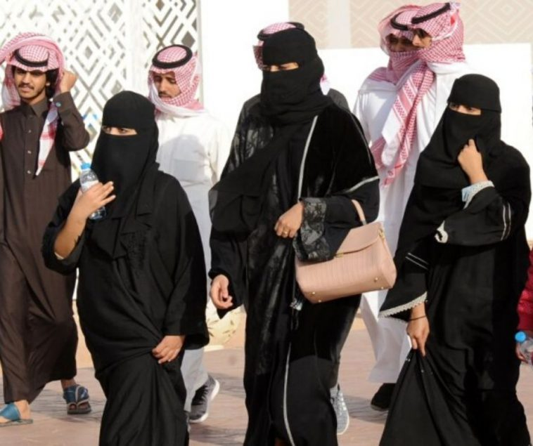 Qatari Attire