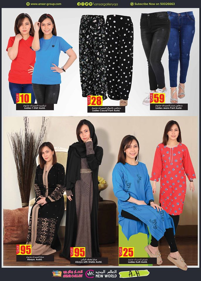 Offers on Women Cloths