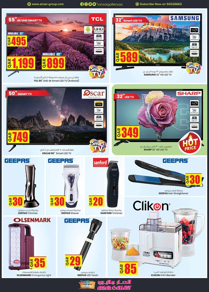 Low Price on Electronics