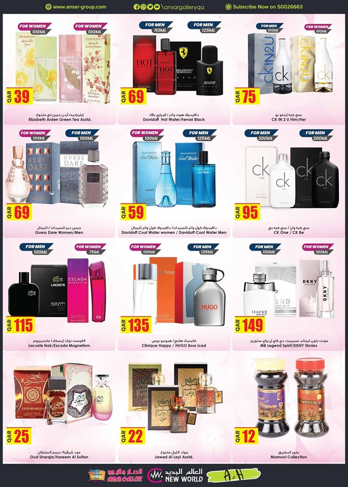 deodorants Offers