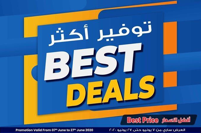 ansar-best-deals