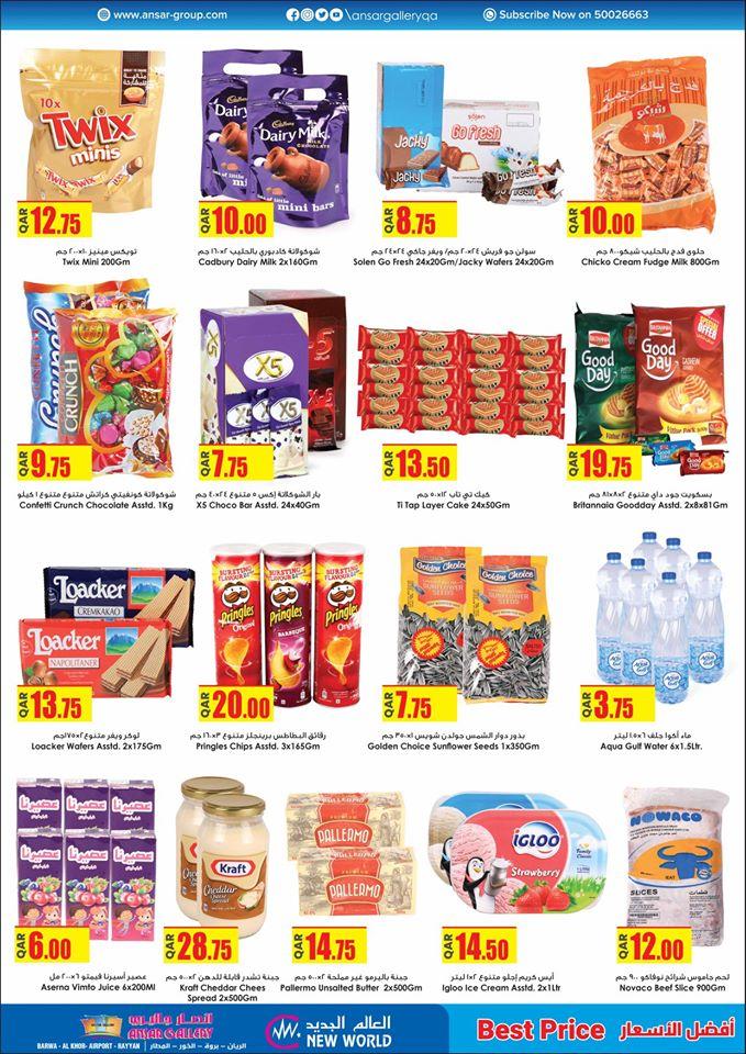 ansar-best-deals-3