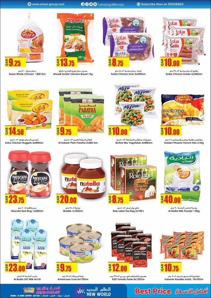 ansar-best-deals-4