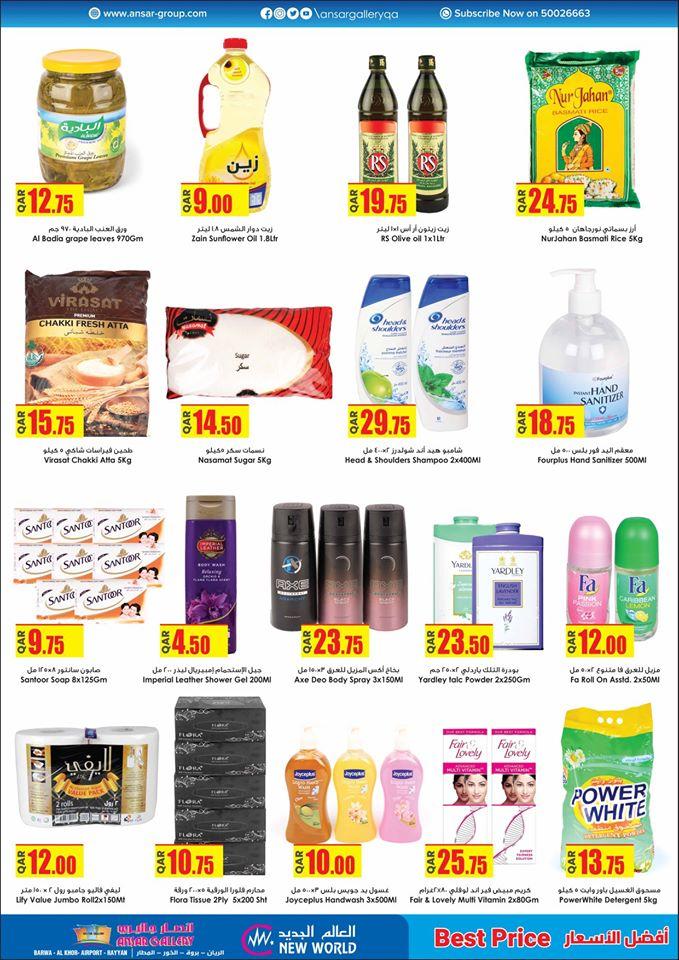 ansar-best-deals-5