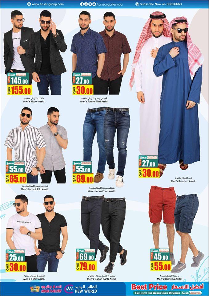 ansar-best-deals-9