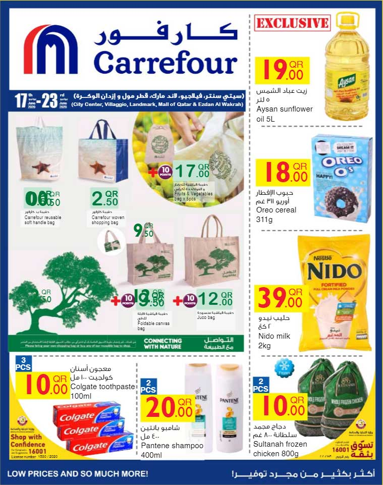 carrefour-weekly-1