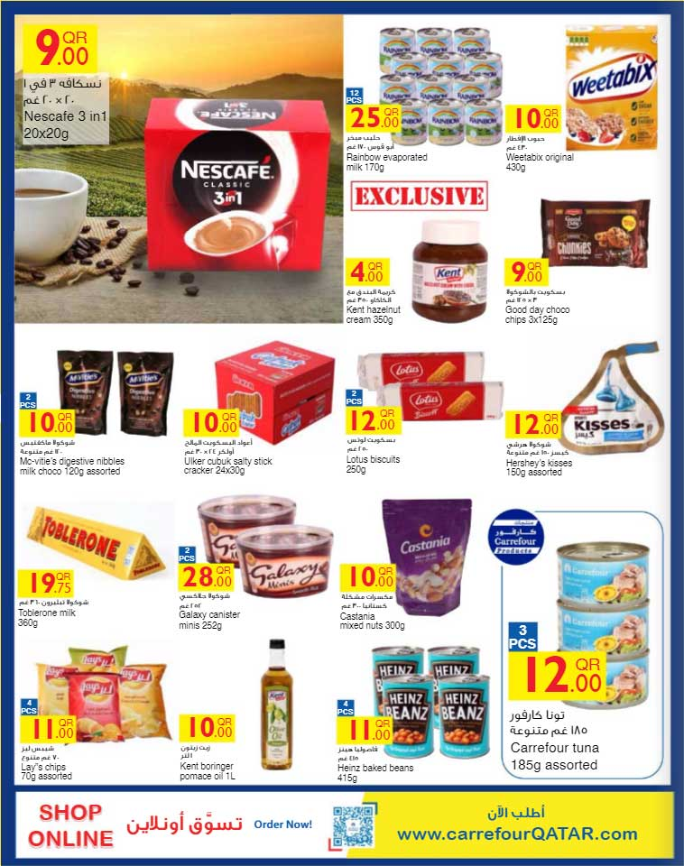 carrefour-weekly-2
