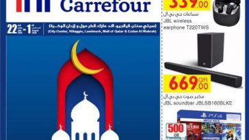 Carrefour Qatar EID Adha Offer