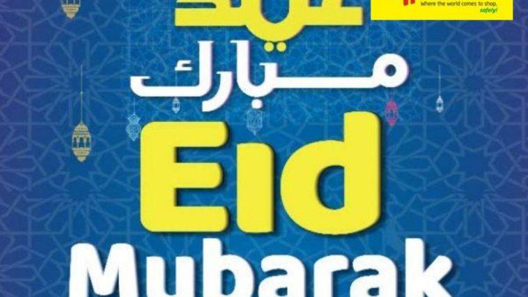 Lulu Eid Offers