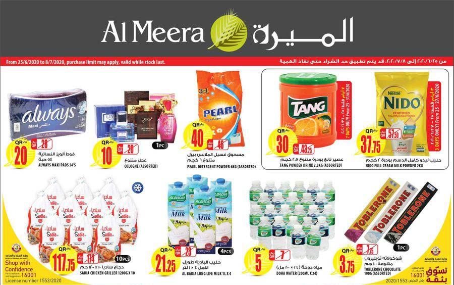 al-meera-crazy-1