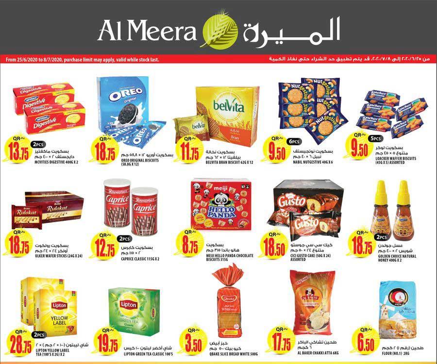 al-meera-crazy-7