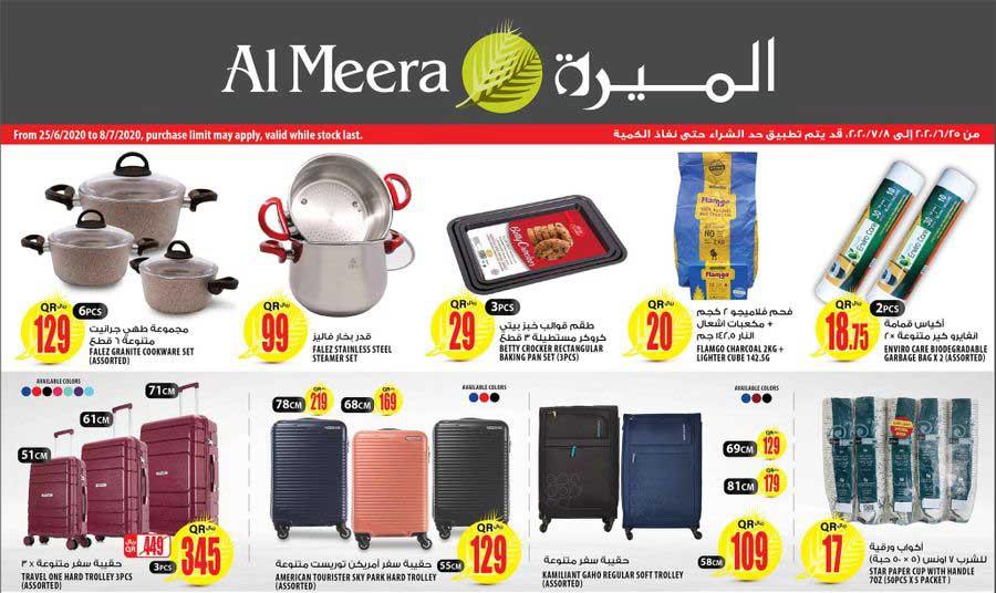 al-meera-crazy-9