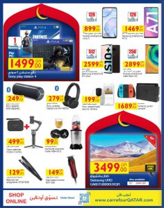 carrefour-eid-offers-2