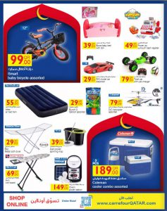 carrefour-eid-offers-3