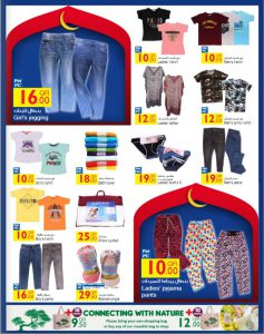 carrefour-eid-offers-4