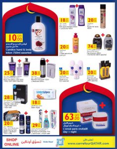 carrefour-eid-offers-5