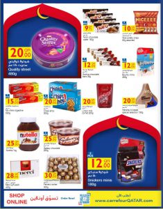 carrefour-eid-offers-7