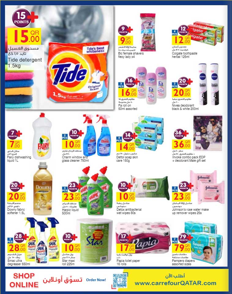 carrefour-weekly-4