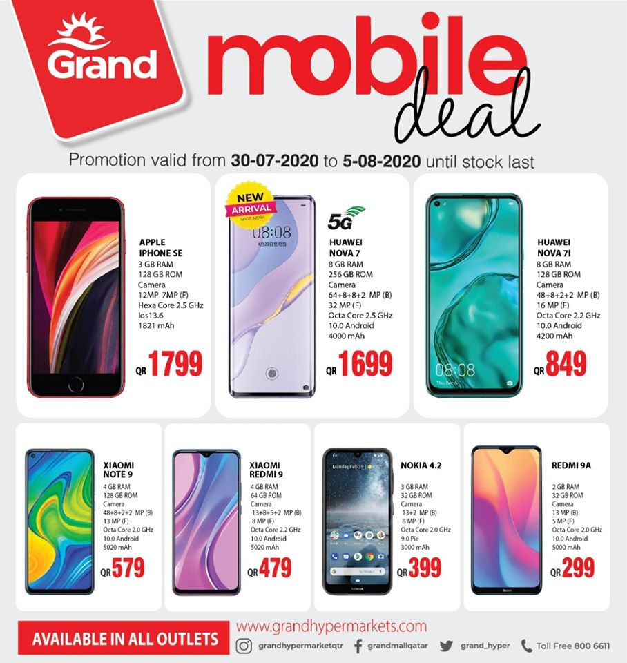 grand-mobile-2