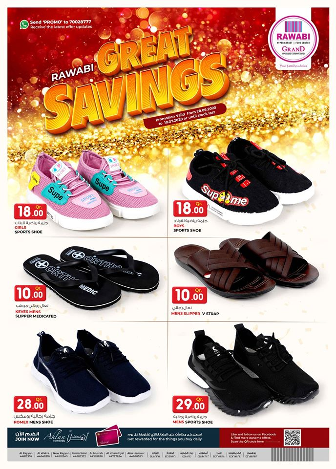 rawabi-savings-13