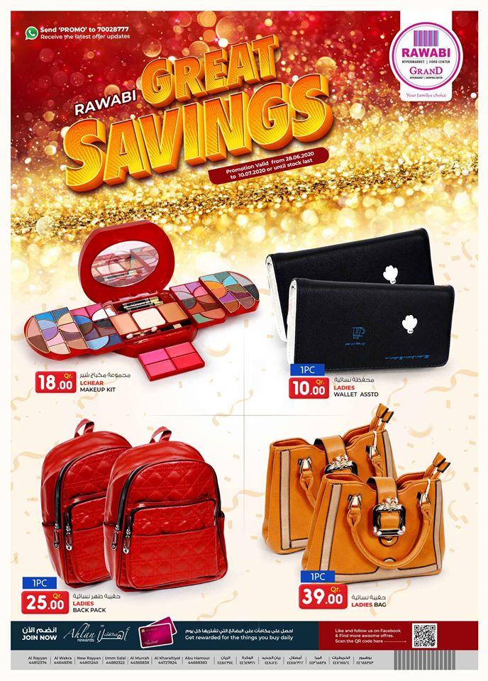 rawabi-savings-7