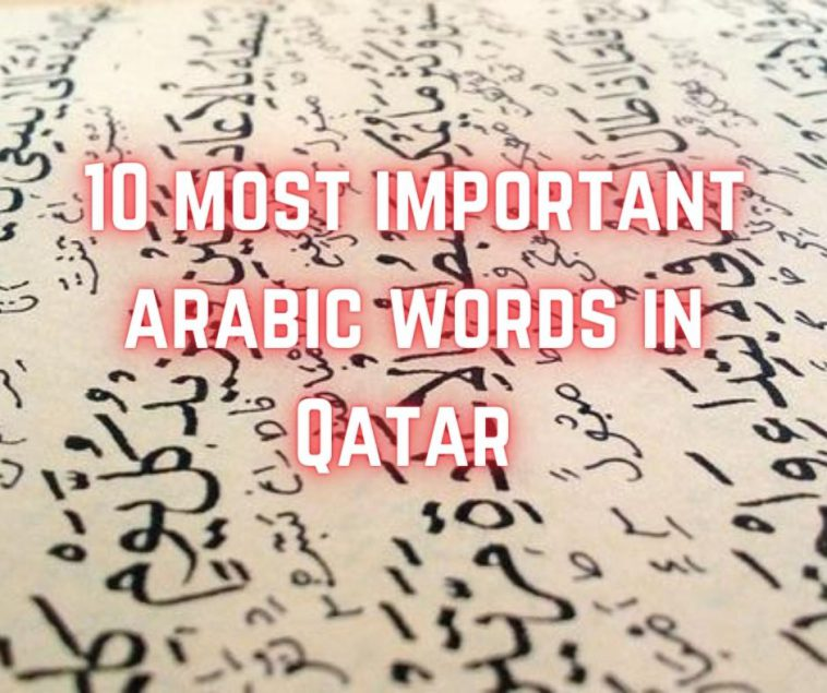 10 most important arabic words