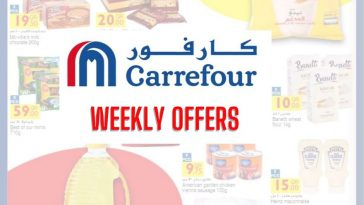 Weekly Offers (2)