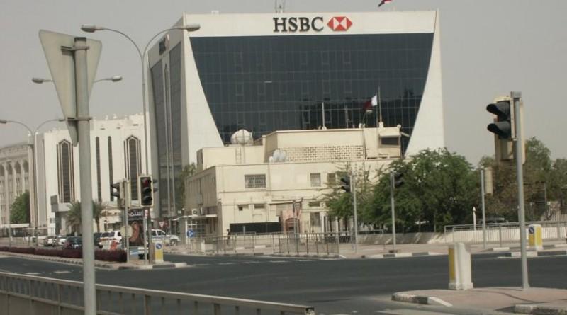 HSBC-Qatar