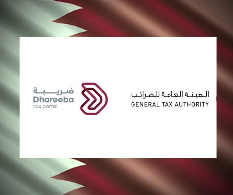 Qatar Tax